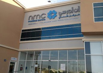 NMC Medical Centre, Al Ain