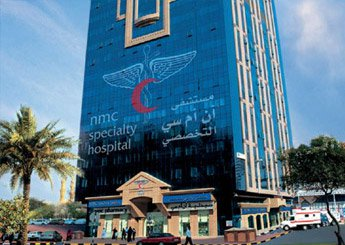 NMC Specialty Hospital Abu Dhabi | Medical Check up Packages