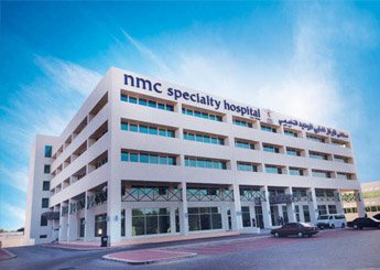 NMC Specialty Hospital Al Ain UAE