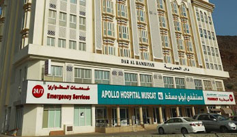 Apollo Hospital, Al Hamriya, Muscat, Oman